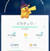 ハロウィン帽子ピカチュウ来た!