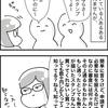 【漫画】LINEスタンプ作りは儲からないから、自分が欲しいやつを作るのがベスト!