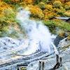 【紅葉の穴場】秋田県・大館能代空港から行く絶景紅葉ドライブ。極上泉質の玉川温泉とセットがおススメ!