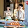 『袋麺』は、い~っぱい具材を入れて…楽しく作って美味しく食べよう