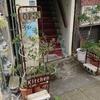 安里三差路近くのお洒落なカフェ・Kitchen