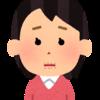 【情報】【健康】乾燥~カラカラの恐怖!?~