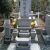 細野正文さんのお墓はどこですか?その三