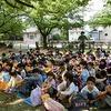 2年生:校外学習 中ノ池公園へ