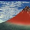 京の次は富士山の話