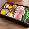 麻布台【Restaurant T3】尾崎牛のスペシャル弁当とお祝いケーキをテイクアウト