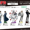 【グッズ】「名探偵コナン」 アクリルスタンドVol.4 (2018年7月頃発売予定)