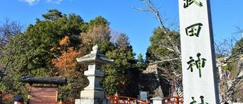【山梨】武田神社の御朱印と「孫子の旗」公開【駐車場/アクセス】