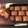 ロッテの洋酒チョコレートは新商品が色々。バッカス・ラミーを越えることはできるのでしょうか