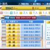 熊本AS【川手】