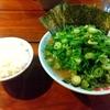 「佐倉家」で山盛り青ネギトッピングのラーメンを頂いた感想。大量の青ネギと豚骨塩気強めのスープとの相性は抜群!九州豚骨を少し彷彿させる一杯でした。