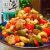 【レシピ】ナッツたっぷり♬豚こまパプリカのオイスター炒め♬