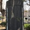 南方の島に殉職した受刑者たちの無念を語る 慰霊碑の悲話(横浜市港南区)