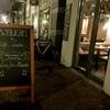 アムステルダム マイナス1度の夜散歩事情