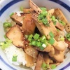 【かみなり中華そば店】煮干したっぷりのラーメン。チャーシュー丼も美味しいお店!