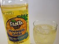 ファンタ「w+」パイナップルギャバのレビュー。