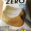 お題「今日のおやつ」LOTTE「砂糖ゼロ 糖類ゼロ ZERO」を食べてみた!