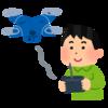 【映像制作】誰でも簡単ドローン体験!AI搭載の自律型ドローンSkydio R1登場!【ドローン】