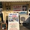 熊本 仏壇店 昭和の日 営業 ゴールデンウイーク 年中無休