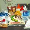 当ブログで使っているお菓子・パン作りの材料まとめ