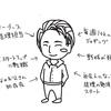 【週刊オルターブース】50代でスタートアップに転職!経理担当の有田さんインタビュー