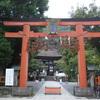 「平成24年度松尾大社参拝」に参加してきました。