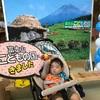 富士山こどもの国に行ってみた!