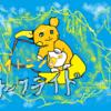 ライチュウ調整案(2020/8/14)