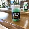 【+WEED】ドンキで売ってるCBDグミを食べてみます