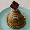 🚩外食日記(483)    宮崎   「エス サンク(S.Cinq)」④より、【純生シフォン無垢】【イタリア栗のモンブラン】‼️