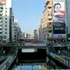 大阪府知事選挙と大阪市長選挙の予定候補者が決まる