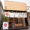 【オススメ5店】中野・高円寺・阿佐ヶ谷・方南町(東京)にある牛タンが人気のお店