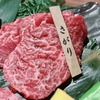 【食べログ】焼肉百名店に選出!炭焼肉石田屋。本店の魅力を紹介します!