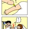 出産② 〜come-ko〜