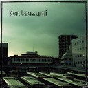 kentoazumi Official Blog by.はてなブログ