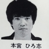 『男一匹ガキ大将』名言集その6(戸川万吉竹槍仁義編)
