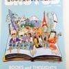 「BRUTAS〜世界が変わるときに読む本。〜」の感想(読書は知識のオープンワールド)