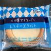 北海道限定【小樽で作ったレアチーズタルト】