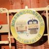 第568列車 「 サロンカーなにわ 橋本駅開業と紀勢本線の周年記念列車を狙う 」
