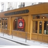 パリの日常〜マリアージュ・フレールで楽しむティータイム〜