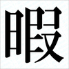 【京大受験】総人はホンマおすすめ!!現役京大生が教える学部の実情。