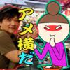 すげぇ!アメ横アジアンフード「祭り」がさらに炎上中!アジア飯好きなら上野に来なきゃ!こりゃ愉快だー!