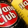 キューバンラム「ハバナクラブ」の味と種類|飲み方はカクテルに最適!