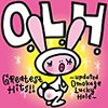 Greatest Hits!!〜updated Omokage Lucky Hole〜 / Only Love Hurts (2015)