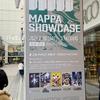 MAPPA SHOWCASE in 広島に行ってきた。