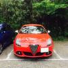 Alfa Romeo GIULIETTA 2回目の車検