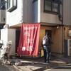 【嵐にしやがれ】極厚家@東京都・高田馬場