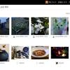 お気に入りユーザーの新着写真をまとめてチェックできる「お気に入り」機能を追加しました