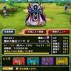 level.662【育成】闇の大魔王、再育成!!