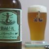 鎌倉ビール 「葉山ビール」